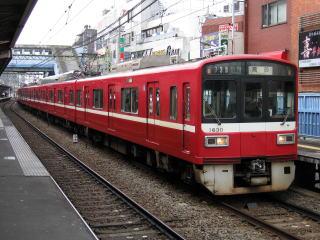20060219_keikyu_1500-01.jpg