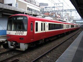 20060219_keikyu_2100-01.jpg