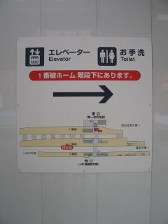 20060219_keikyu_kamata-03.jpg