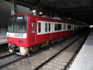 20060219_keikyu_n1000-03.jpg