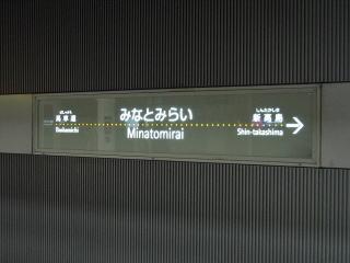 20060219_minatomirai-01.jpg