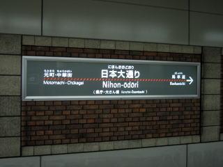 20060219_nihon_odori-01.jpg