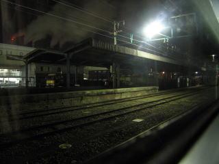 20060311_fuji-01.jpg