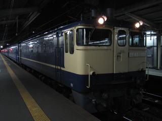 20060311_ginga-02.jpg