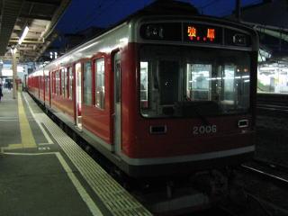 20060312_hakone_2000-01.jpg