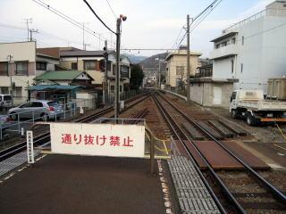 20060312_hakone_itabashi-02.jpg