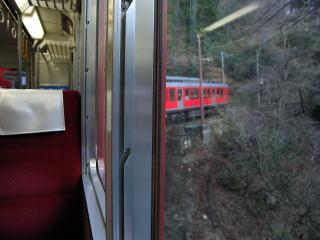 20060312_hakone_tozan-01.jpg