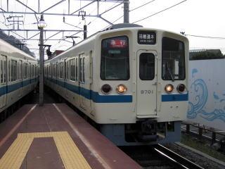 20060312_kazamatsuri-06.jpg