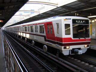20060319_kitakyu_8000-01.jpg