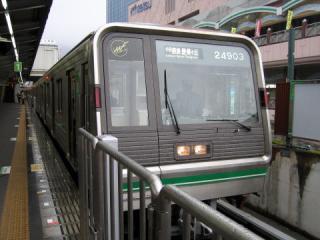 20060402_osaka_subway_24-01.jpg