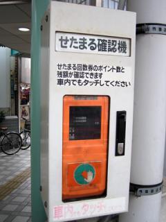 20060408_yamashita-02.jpg