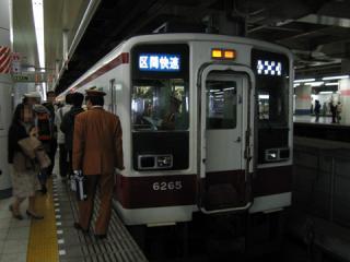 20060409_tobu_6050-01.jpg