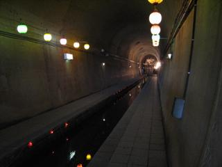 20060504_takamori_tunnel_park-02.jpg