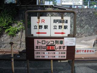 20060504_tateno-03.jpg