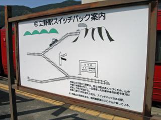 20060504_tateno-06.jpg