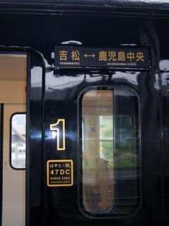 20060506_hayatonokaze-03.jpg