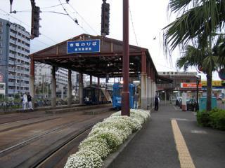20060506_kagoshima-02.jpg