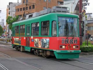 20060506_kagoshima-citytram_2100.jpg