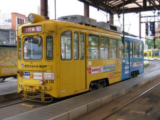 20060506_kagoshima-citytram_600.jpg
