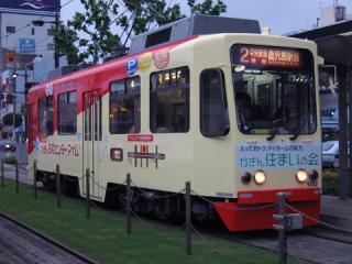 20060506_kagoshima-citytram_9500.jpg
