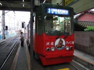 20060506_kagoshima-citytram_9700.jpg