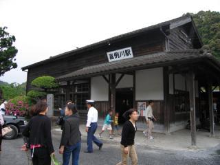 20060506_kareigawa-01.jpg