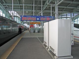 20060506_shinyatsushiro-01.jpg
