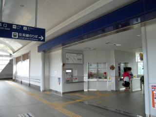 20060506_shinyatsushiro-09.jpg