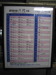 20060506_uto-02.jpg