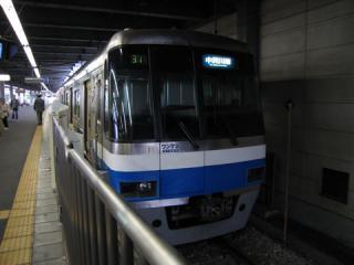 20060507_fukuoka_city_suaway_2000-01.jpg