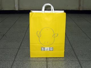 20060507_hiyoko.jpg