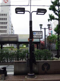 20060507_karashimacho.jpg