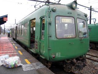 20060507_kumaden_5000a-01.jpg
