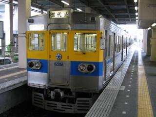 20060507_kumaden_6000a-01.jpg