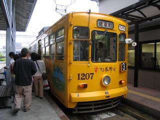 20060507_kumamoto_citytram_1200-01.jpg