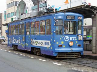 20060507_kumamoto_citytram_1200-02.jpg