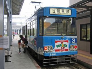 20060507_kumamoto_citytram_8500-01.jpg