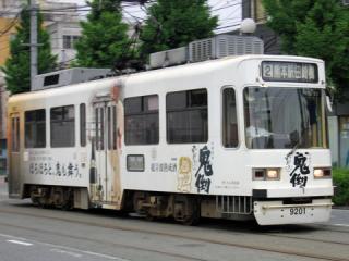 20060507_kumamoto_citytram_9200-02.jpg