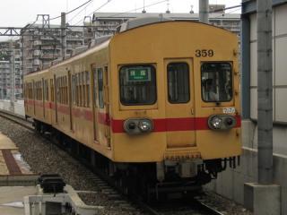 20060507_nishitetsu_300-01.jpg
