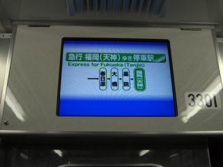 20060507_nishitetsu_3000-05.jpg