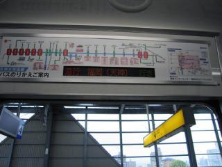 20060507_nishitetsu_3000-08.jpg