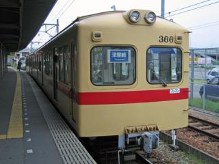 20060507_nishitetsu_313-01.jpg