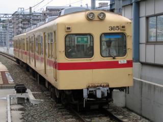 20060507_nishitetsu_313-02.jpg