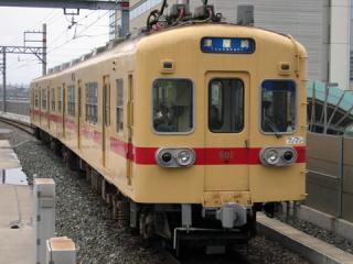 20060507_nishitetsu_600-01.jpg