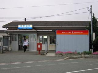 20060507_tsuyazaki-03.jpg