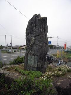 20060507_tsuyazaki-04.jpg