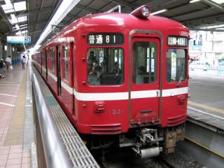 20060603_keikyu_1000-01.jpg