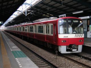 20060603_keikyu_1000n-01.jpg