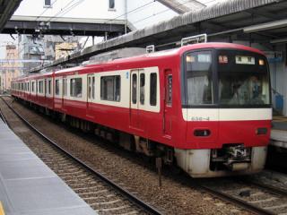 20060603_keikyu_600-01.jpg