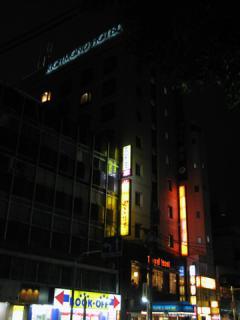20060603_richmond-hotel_tok.jpg